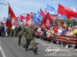 Образование территориального объединения ВОИНР СССР Луганской области