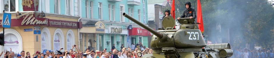 ВОИНР Луганской